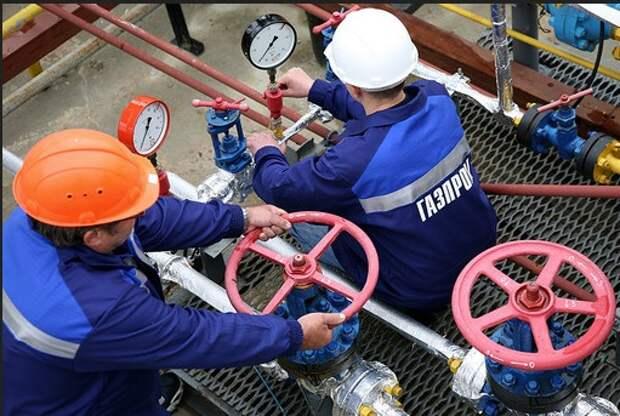 Gaz Gazprom Ventil