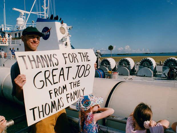 Ты делаешь отличную работу! От семьи Томасов.