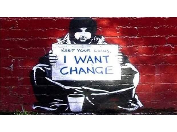 Богатые и бедные: социальный взрыв неизбежен?