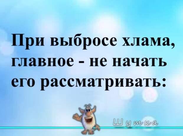 Препод: — На время сессии вам придется забыть о личной жизни...