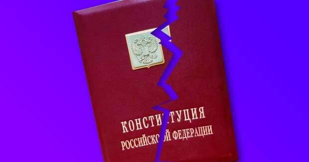 Что предпримет российская оппозиция в ответ на изменения Конституции?