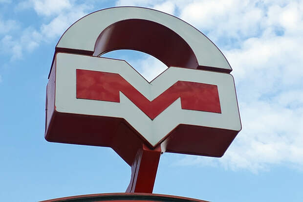 В Минске закрыли 12 станций метро и отключили интернет