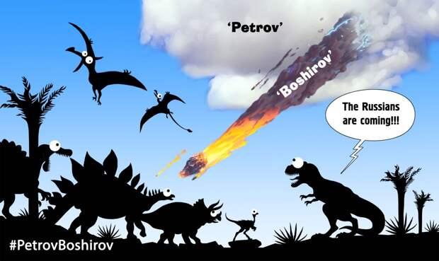 На Западе только и разговоров, что о Боширове и Петрове