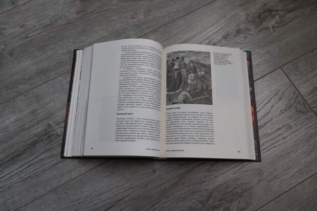 Интересные рассказы об искусстве и истории в книге «Парнасский пересмешник»