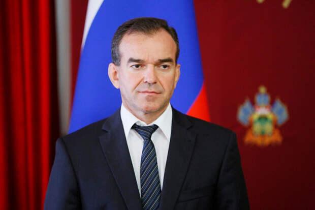В Краснодарском крае готовятся к инаугурации губернатора