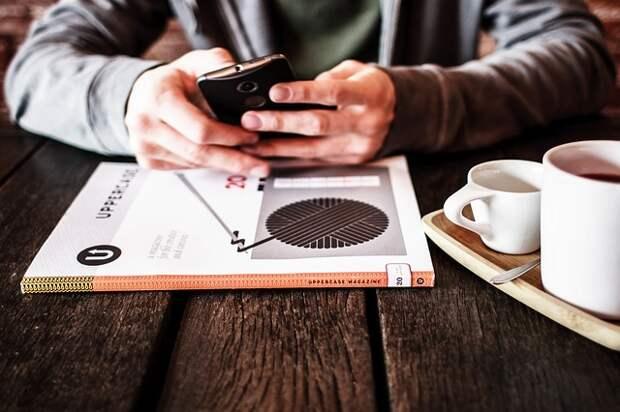 Кафе. Фото: pixabay.com