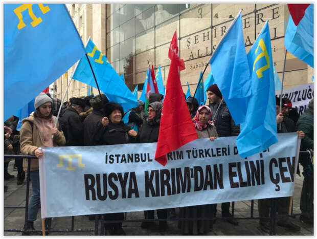 Спустя четыре года турецкие татары вышли на митинг против воссоединения Крыма с Россией 2