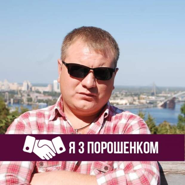 Украинский политолог: «Медведчук берёт под свой контроль Минский процесс для оформления капитуляции Украины»