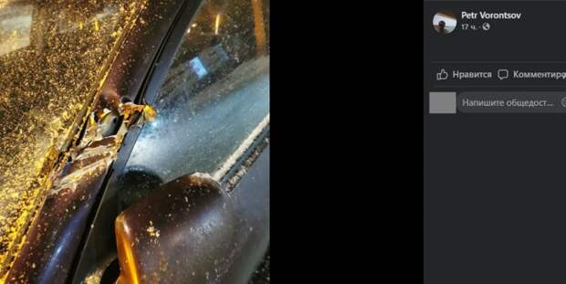Грузовик нанес увечья легковушке в 1-м Войковском проезде