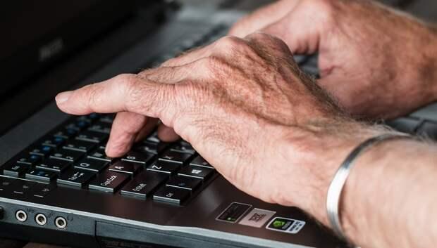 Участникам «Активного долголетия» в Подмосковье предложили начать онлайн‑тренировки