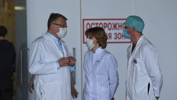 130 медиков привлекли за прошлую неделю к работе с Covid‑пациентами в Подмосковье