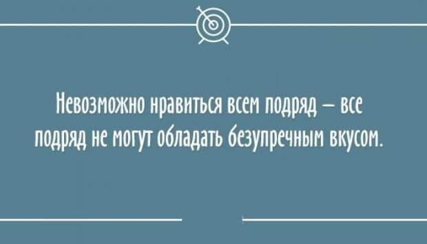 """25 остроумных """"аткрыток """" приколы, аткрытки"""
