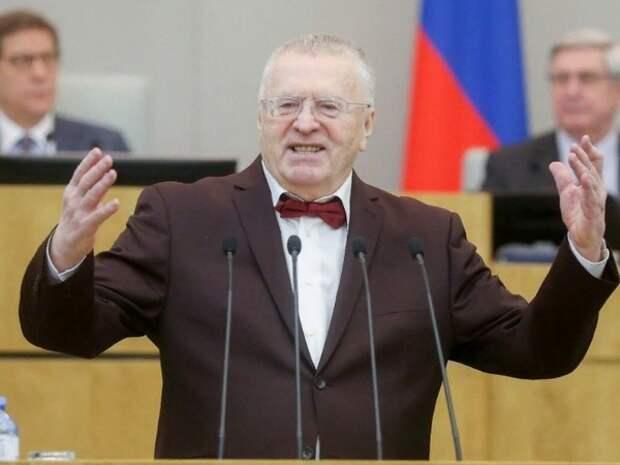 ЛДПР выбрала кандидатов на смену арестованному Фургалу