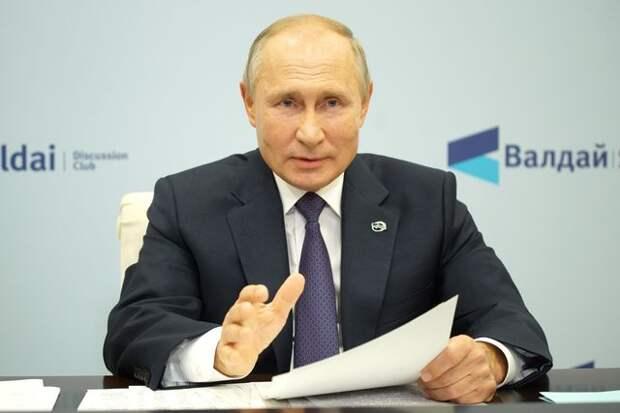 О «валдайской» речи Путина