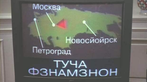 Русский язык вамериканском кино