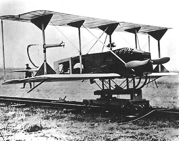 Автоматический аэроплан Хьюитта-Сперри