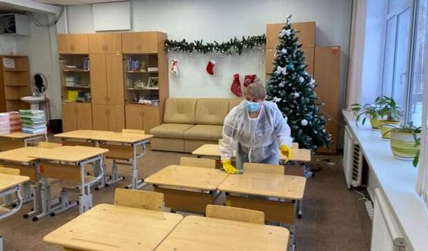 Генеральная уборка идезинфекция: свердловские школы готовы кновой учебной четверти