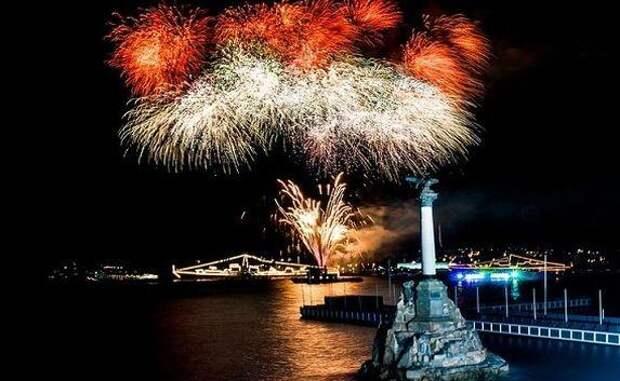 Праздничная программа в Севастополе на День России и День города