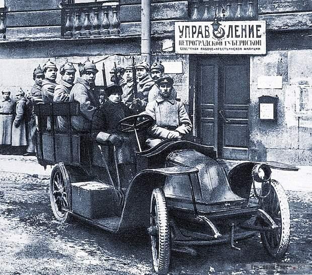 Петроградская милиция, 1922 год.