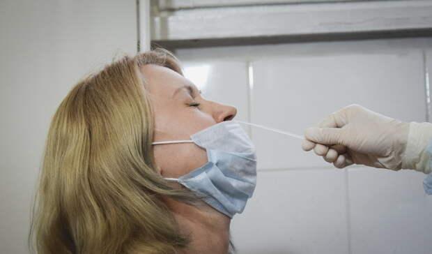 В Оренбуржье за сутки коронавирус подтвержден у 81 человека