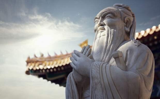 7 великих цитат Конфуция, которые объясняют, как жить счастливо и получать желаемое