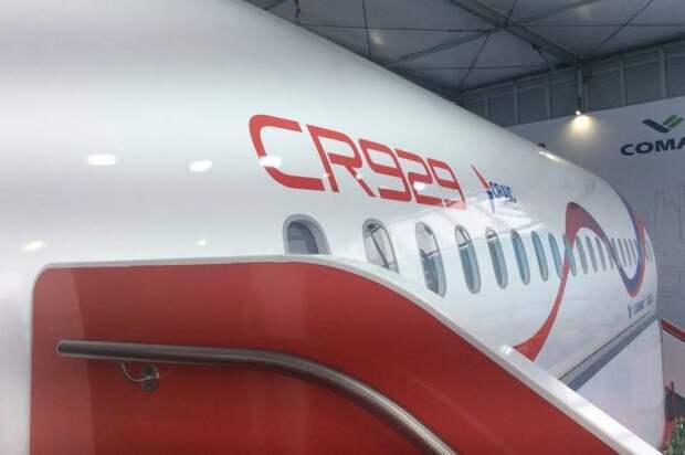 Конкурент Boeing и Airbus: Россия и Китай не могут договориться по лайнеру CR929