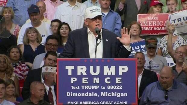 Президентская кампания в США выходит на финишную прямую