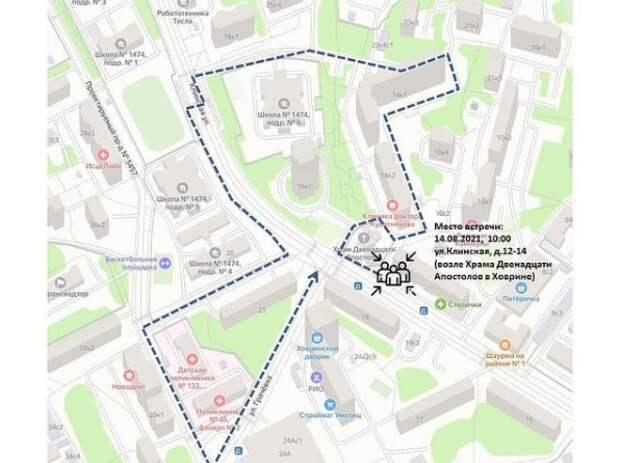 Власти района Ховрино начнут субботний обход на Клинской