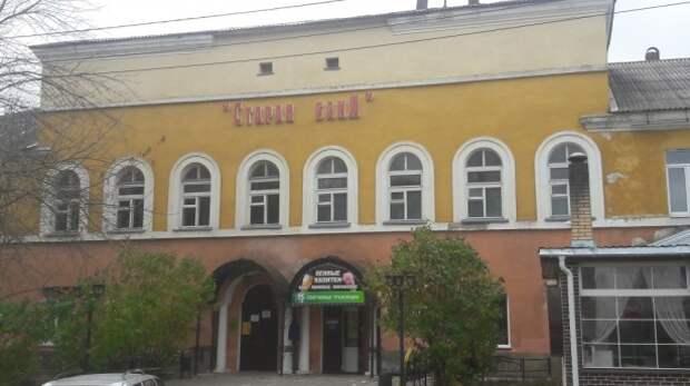 Приватизация новомосковской бани обернулась уголовным делом
