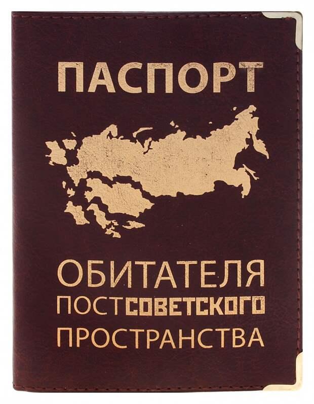 Я не гражданин?!