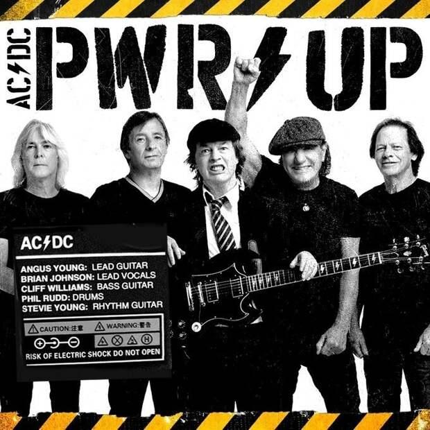 AC/DC объявили о своём воссоединении.