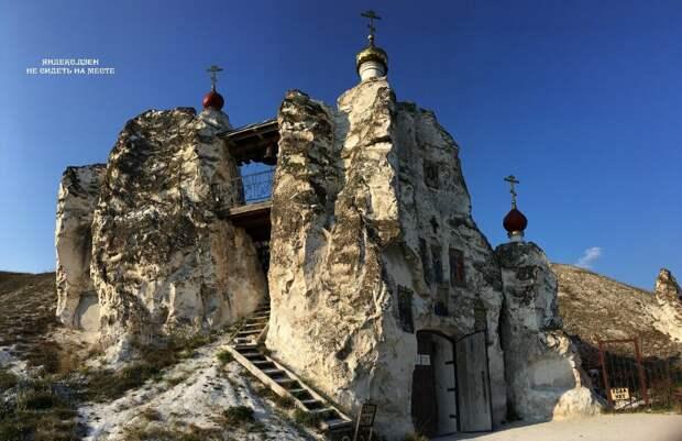 Пещерный Спасский храм, Костомарово, Воронежская область