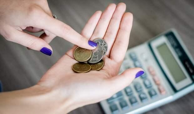 Разорившимся во время «коронакризиса» волгоградцам предоставят ипотечные каникулы