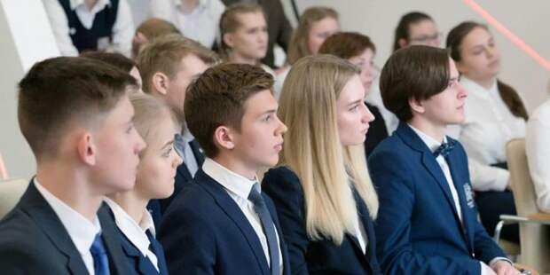 Столичные студенты протестируют систему электронного голосования. Фото: mos.ru