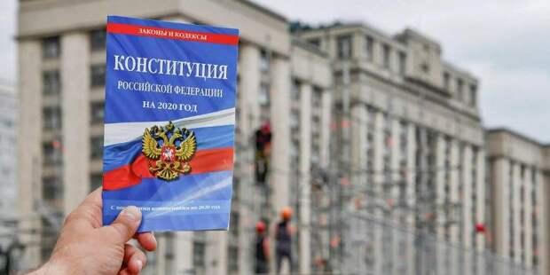 Космонавт запросил возможность проголосовать с орбиты по поправкам в Конституцию