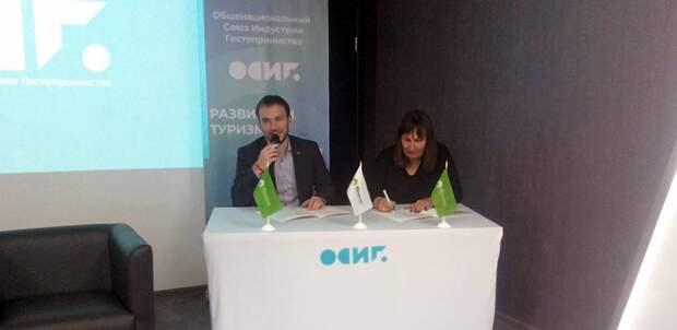 В Симферополе обсудили «индустрию гостеприимства»