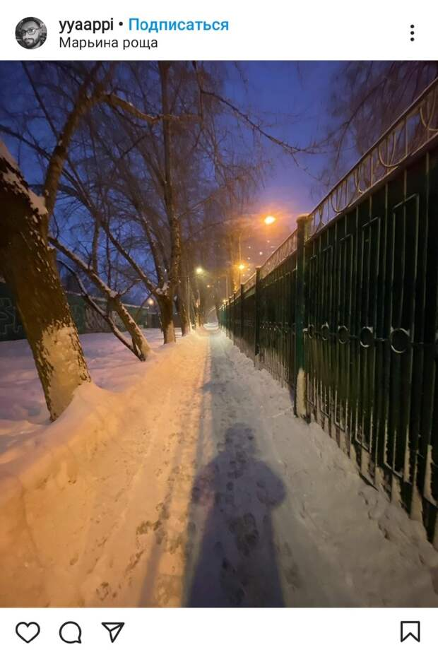 Фото дня: в Марьиной роще гуляла тень