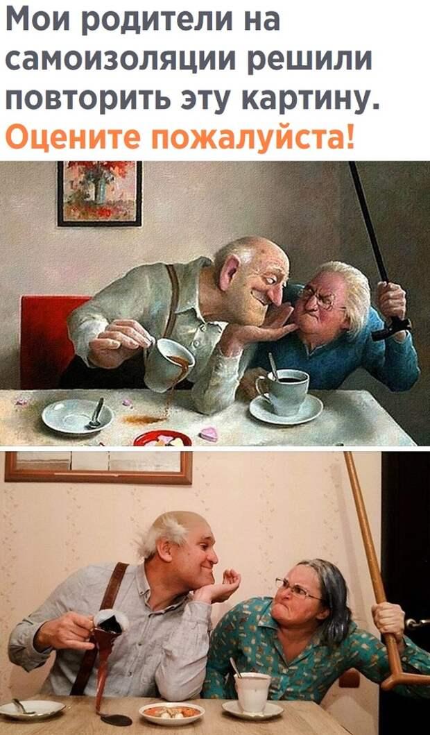 Подборка милых, смешных и забавных картинок с надписями и фотографий из сети