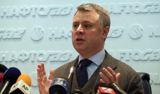 Экс-директор «Нафтогаза» стал и.о. министра энергетики Украины