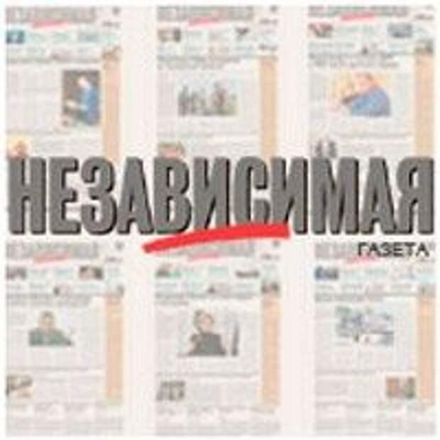 Путин - о ситуации с задержанием 33 граждан РФ в Белоруссии: Очевидно, что это акция спецслужб Украины и США