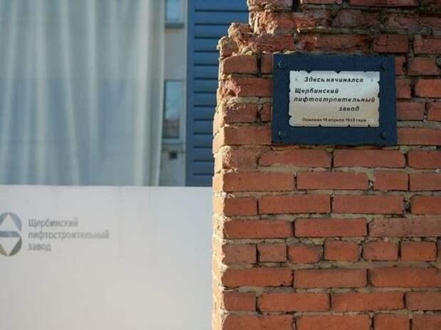 Куда исчезают заводы в Москве?