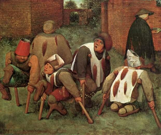 Бродяги и нищие в Средние века 2