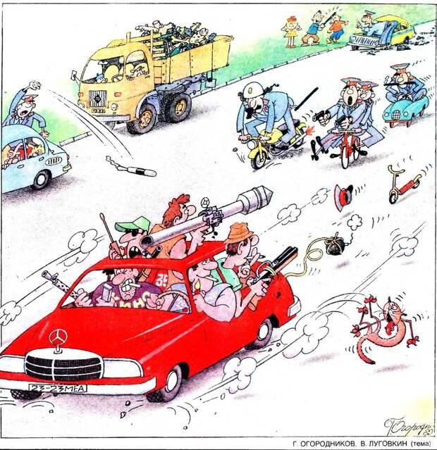 "Карикатуры на тему рэкета и ОПГ.  Журнал ""Крокодил"", 1989 г."
