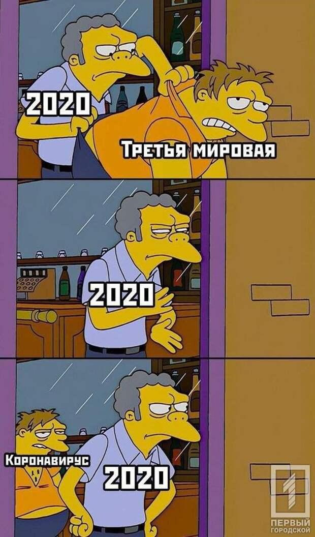 9 угарных и грустных мемов про 2020 год, который уже всех разочаровал