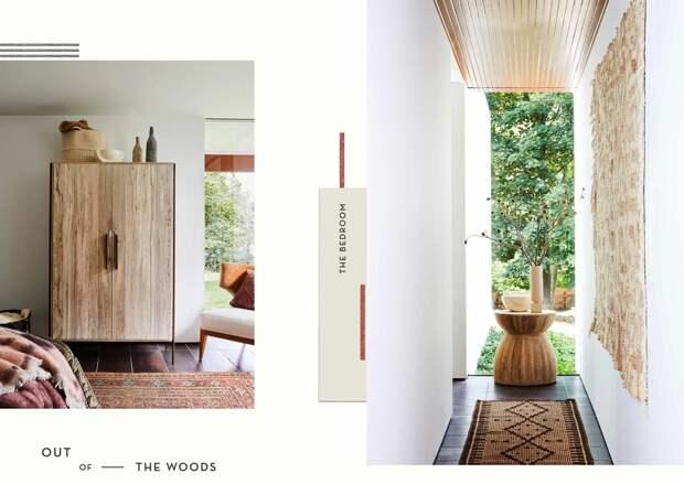 Дом в эко стиле