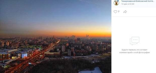 Фото дня: высоко сижу и гляжу на Войковский район