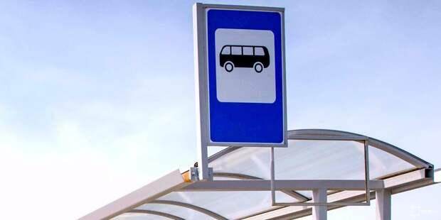 В Марьине изменятся некоторые автобусные маршруты с 24 июля