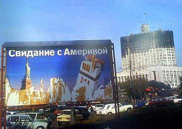 """А где """"Стена скорби"""" для царской России и лихих 90-х?"""