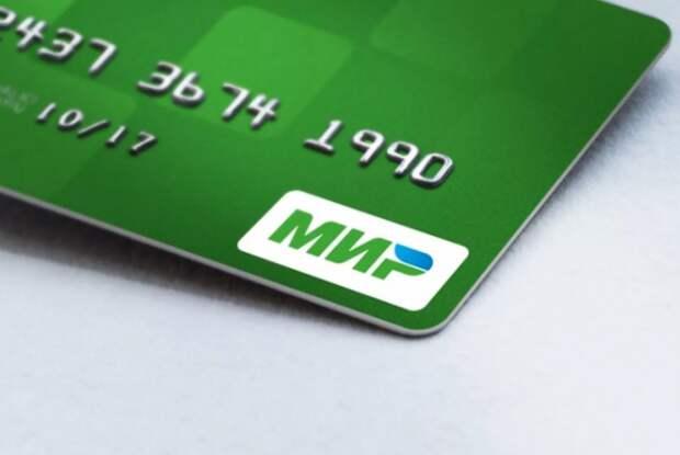 """Глава платежной системы """"Мир"""" не верит, что банковские карты исчезнут"""