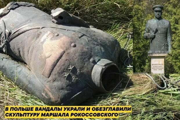 """Страх пред """"Героями былых времён""""..."""